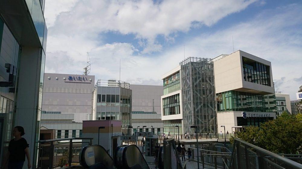 港北ニュータウン、センター北駅周辺は〇〇〇〇釣り場だった時から40年近く経過。
