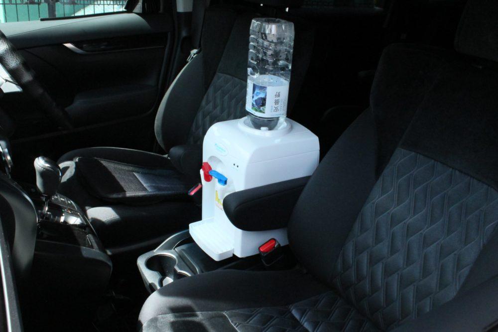 車内に卓上小型ウォーターサーバーを設置してみよう。