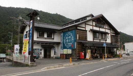 神奈川県唯一の村 道の駅 清川の名物を食べ、有名な橋2か所をドライブに行こう!