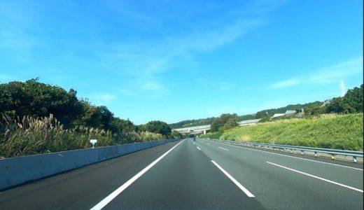 新東名高速道路の最高速度120km/h区間は何番目の車線が安全なのか?
